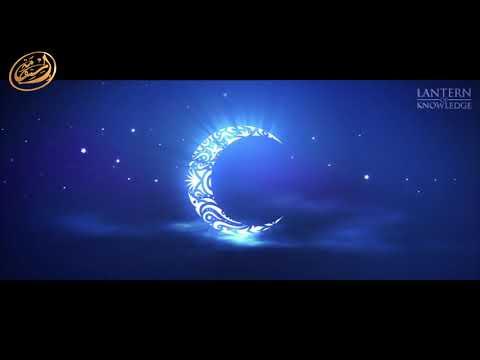 Этот Рамадан -