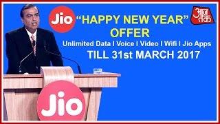 Mukesh Ambani Full Speech: Reliance Jio Happy New Year Offer| Part 1