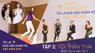 Tôi là Hoa hậu Hoàn Vũ Việt Nam 2019 - Tập 2 OFFICIAL FULL HD: TÔI THẦN THÁI | Miss Universe Vietnam