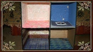 Как сделать домик для кукол(Сегодня мы сделаем домик для кукол.Нам потребуется:Клей , картон , обои .Теперь у куклы есть домик для кукол., 2014-06-11T18:55:02.000Z)