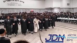 Wedding of satmar Rebbe 's Einikel - Sivan 5780
