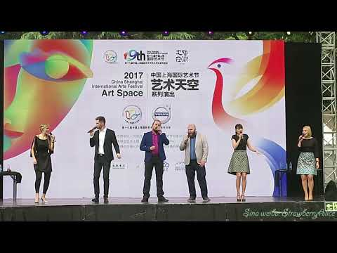【Strawberry Alice】2017 China Shanghai International Arts Festival: Estonian Voices , 23/10/2017.