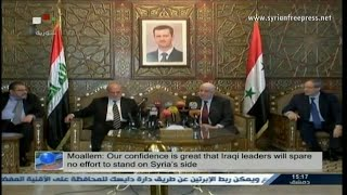 Syria News 24/3/2015, Iraqi FM: Syria is defending neighboring countries against terrorism