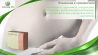 Купить ✅ цистениум 5,0 n14 саше по ⭐низкой цене ⭐ в интернет аптеке в москве, всегда в наличии, ✅инструкция по применению цистениум 5,0 n14 саше на. Экстракт листьев толокнянки, экстракт плодов клюквы, аскорбиновая кислота (витамин с), антислеживающий агент – диоксид кремния аморфный.