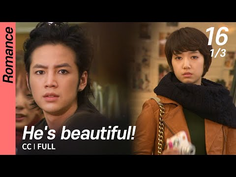 [CC/FULL]  He's Beautiful! EP16 (1/3) | 미남이시네요