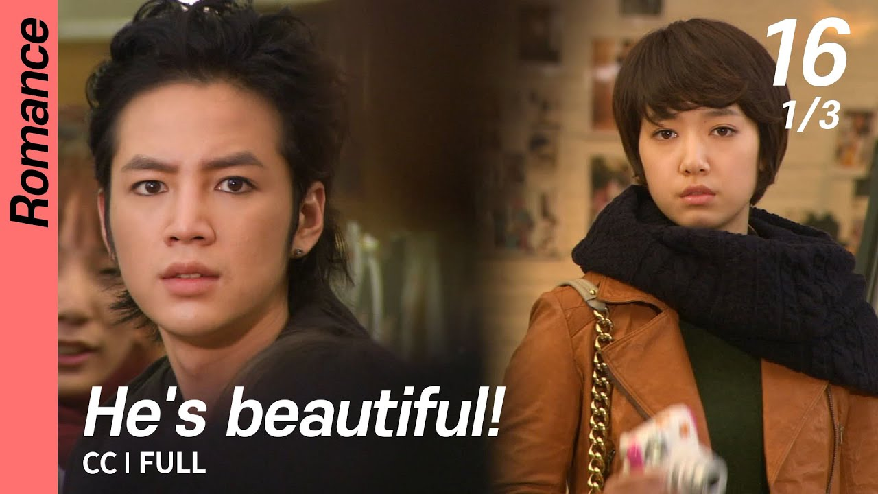 Download [CC/FULL]  He's beautiful! EP16 (1/3) | 미남이시네요