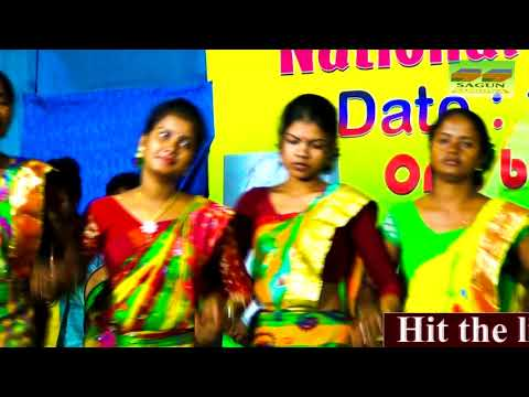 Napam Napam Tege Dindo Polom En  II New Santali Video II Santali Stage Song