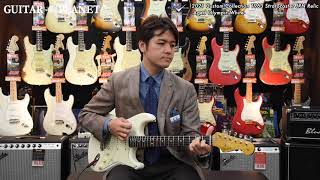 ~2021 Custom Collection~ 1963 Stratocaster Journeyman Relic -Aged Olympic White-【商品紹介@Guitar Planet】