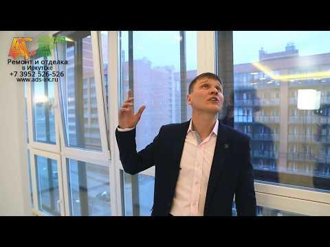 Ремонт квартиры под ключ – Иркутск, 86 м2 ЖК Союз