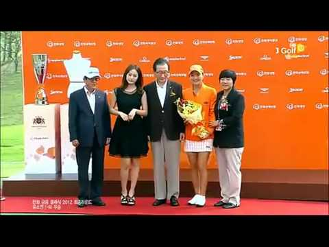 Kim Tae Hee at Hanwha Finance Classic, a KLPG Tour event 9/9/2012