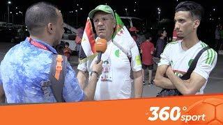 Le360.ma •شيخ المشجعين الجزائريين: شجعت المغرب في المونديال وأتمنى وصوله إلى نهائي الكان