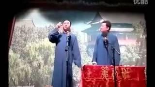 2011.09.10 汾河湾 - 王自健, 陈朔