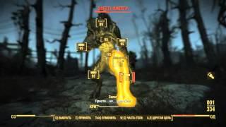 Fallout4, Ядерный блок х2, Уникальное ЧУДОВИЩЕ 14