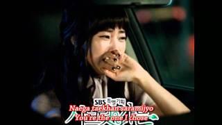 상처만 (SCAR) -  BOIS (Secret Garden OST) [ENG SUB]