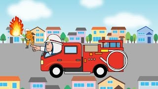 火災が発生し消防車が出動する乗り物アニメです。消防車の活躍ですぐに消火されます。 ☆おすすめ「乗り物アニメ再生リスト」はこちらです→h...