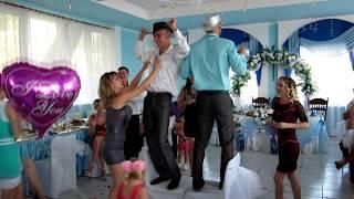 Свадьба Должна Быть ВЕСЕЛОЙ!