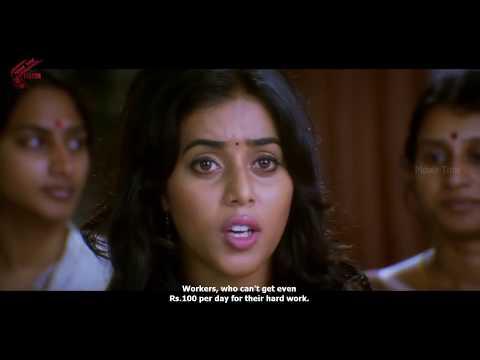 Allari Naresh Kiss To Poorna Love Scene || Seema Tapakai Movie