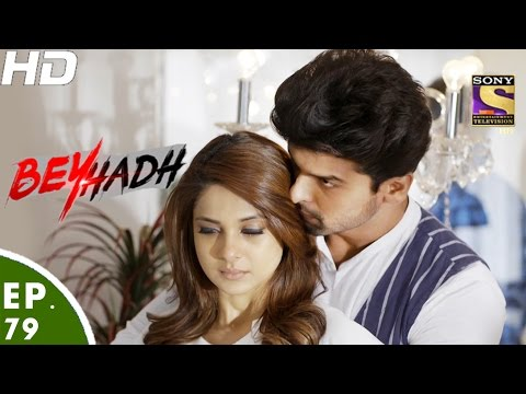 Thumbnail: Beyhadh - बेहद - Episode 79 - 27th January, 2017