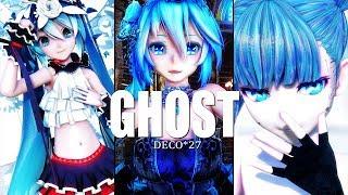 【MMD】Ghost Rule┃feat. Hatsune Miku┃4K