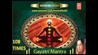 Gayatri Mantra 108 times Anuradha Paudwal   YouTube