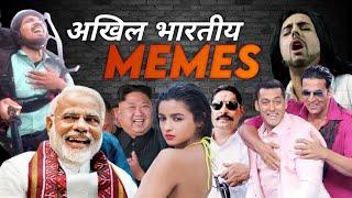 Indian Memes   Dank Memes   Trending Memes   SAB BTC