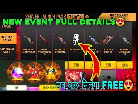 Free Fire Bangladesh Server Events    Server Launch Pass Event/Friends Callback Event   FF New Event