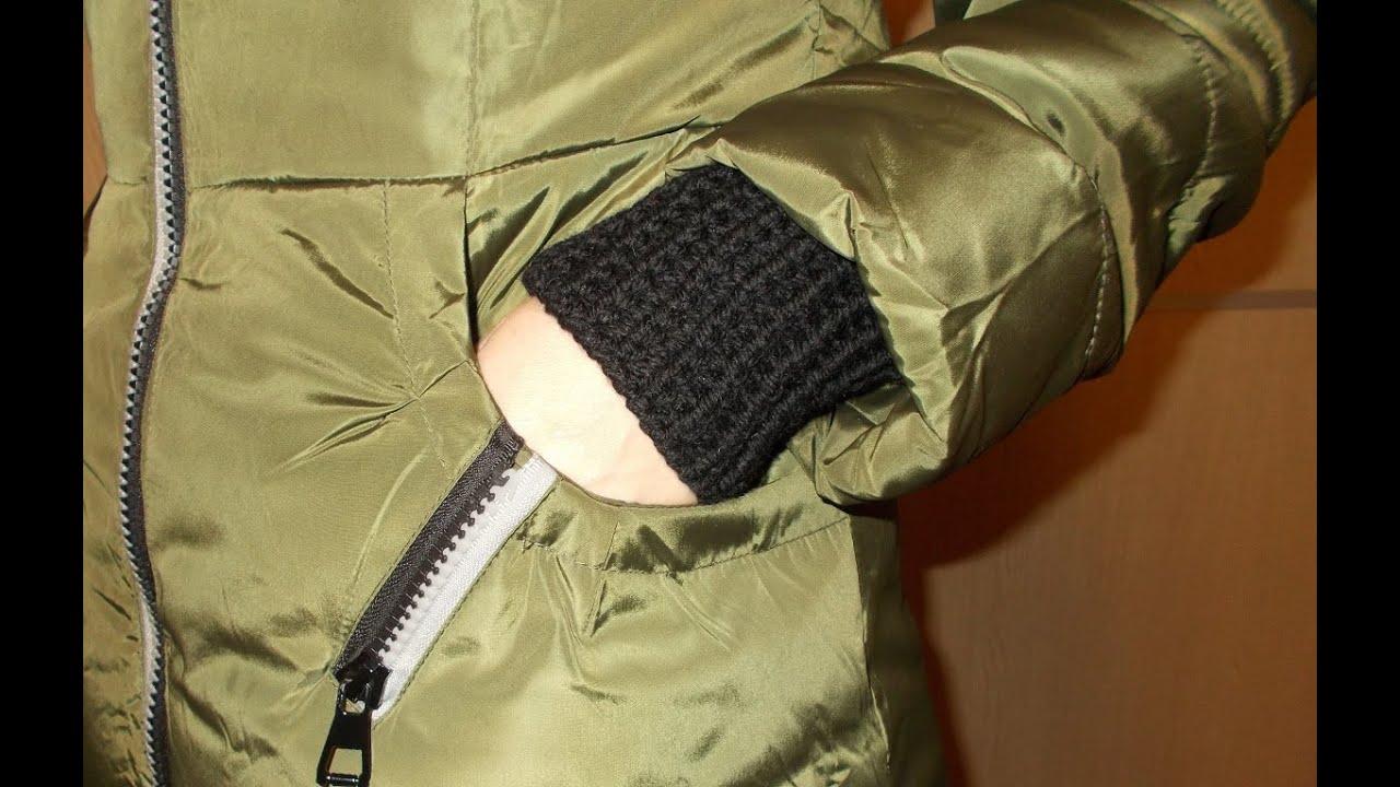 Манжета на куртку своими руками 42