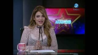 أيتن عامر توضح حقيقية وجود خلافات بينها وبين كريم محمود عبد العزيز