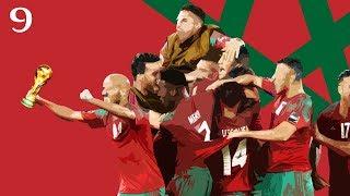 🇲🇦 Le Maroc peut-il gagner la Coupe du Monde 2018 ?
