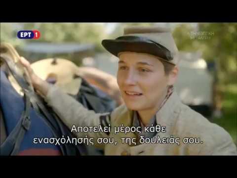 ιστοσελίδες γνωριμιών στην Ελλάδα
