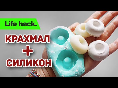 How to make eyes with polymer clay and starch and silicone and resin. See on the channel UAVezzyArt