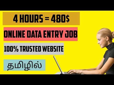 best online part time job tamil   best data entry job in tamil from YouTube · Duration:  7 minutes 9 seconds