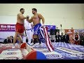 Mas-Wrestling World Cup - 2017. The Final Stage  2nd Day