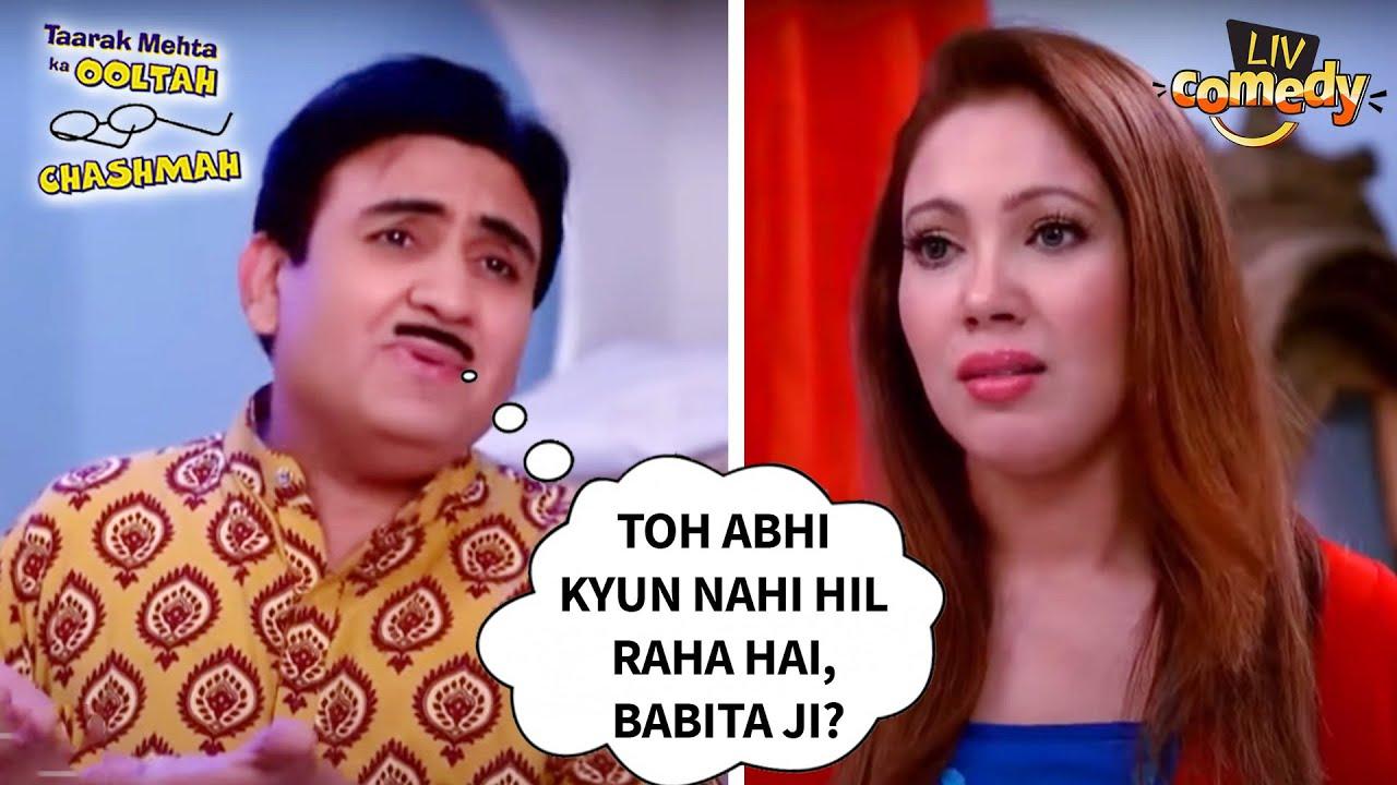 क्यों लग रहा है बबिता और अय्यर को डर? | तारक मेहता का उल्टा चश्मा | Comedy Videos