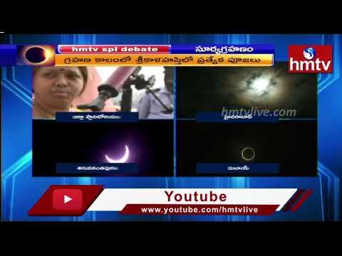 People Watching Solar Eclipse Live In Hyderabad | Birla Planetarium | Solar Eclipse 2019
