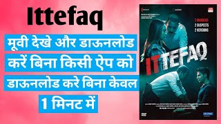 How to download Ittefaq full movie | How to watch Ittefaq full movie | Ittefaq movie kaise dekhe