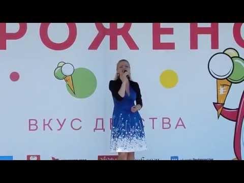 Лилия Паршакова Liliya Parshakova Верни мне музыку