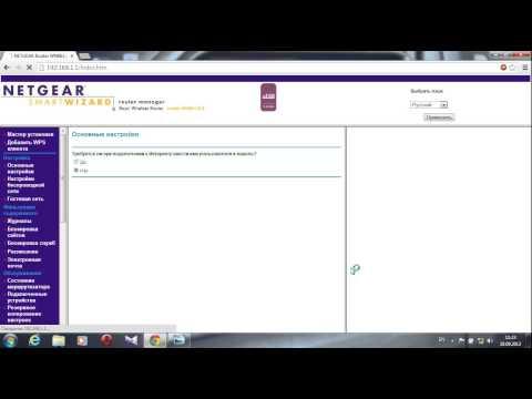 Настройка Wi Fi роутера NETGEAR N150 WNR612v2