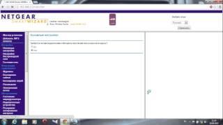 wi-Fi адаптер NETGEAR R6220