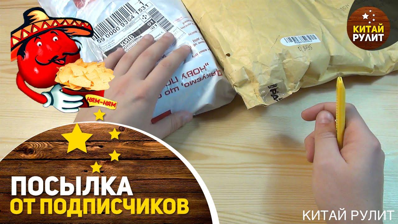 Решебник по русскому языку 5 класс ашуров скачать торент файл