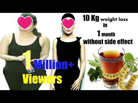 10 kg weight loss in one month without side effects by Dr Nadia