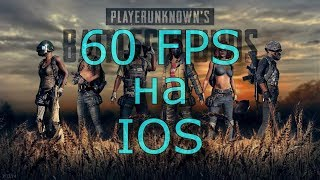 Pubg Mobile Ios 60fps Imazing | Pubg Hack Ps4