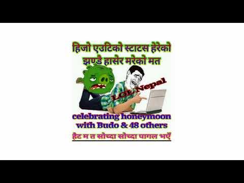 Funny Nepali Facebook Posts
