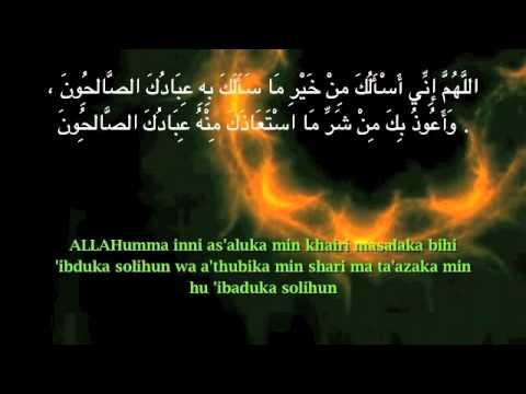 Doa Di Hijr Ismail / Ishmael Dua Part 10 Of 21