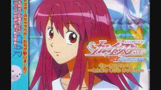 Kaleido Star Vocal Album ~Minna no Sugoi Character Song~ 08 - Ray of Light