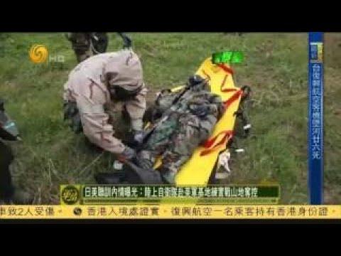 20150204 军情观察室 台媒:台湾求购日本亲潮级潜艇 美国已默许
