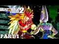 Dragon Ball Xenoverse 2 Gameplay Walkthrough Part 1 Birth Of A God Super Saiyan Rose Rycon