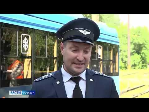 В Новокузнецк прибыли новые трамваи