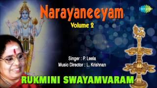 Download Rukmini Swayamvaram | Sanskrit Devotional Song | P.Leela MP3 song and Music Video