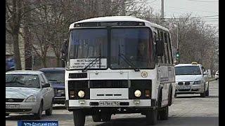 В Усть-Донецьку запустили маршрут міського транспорту